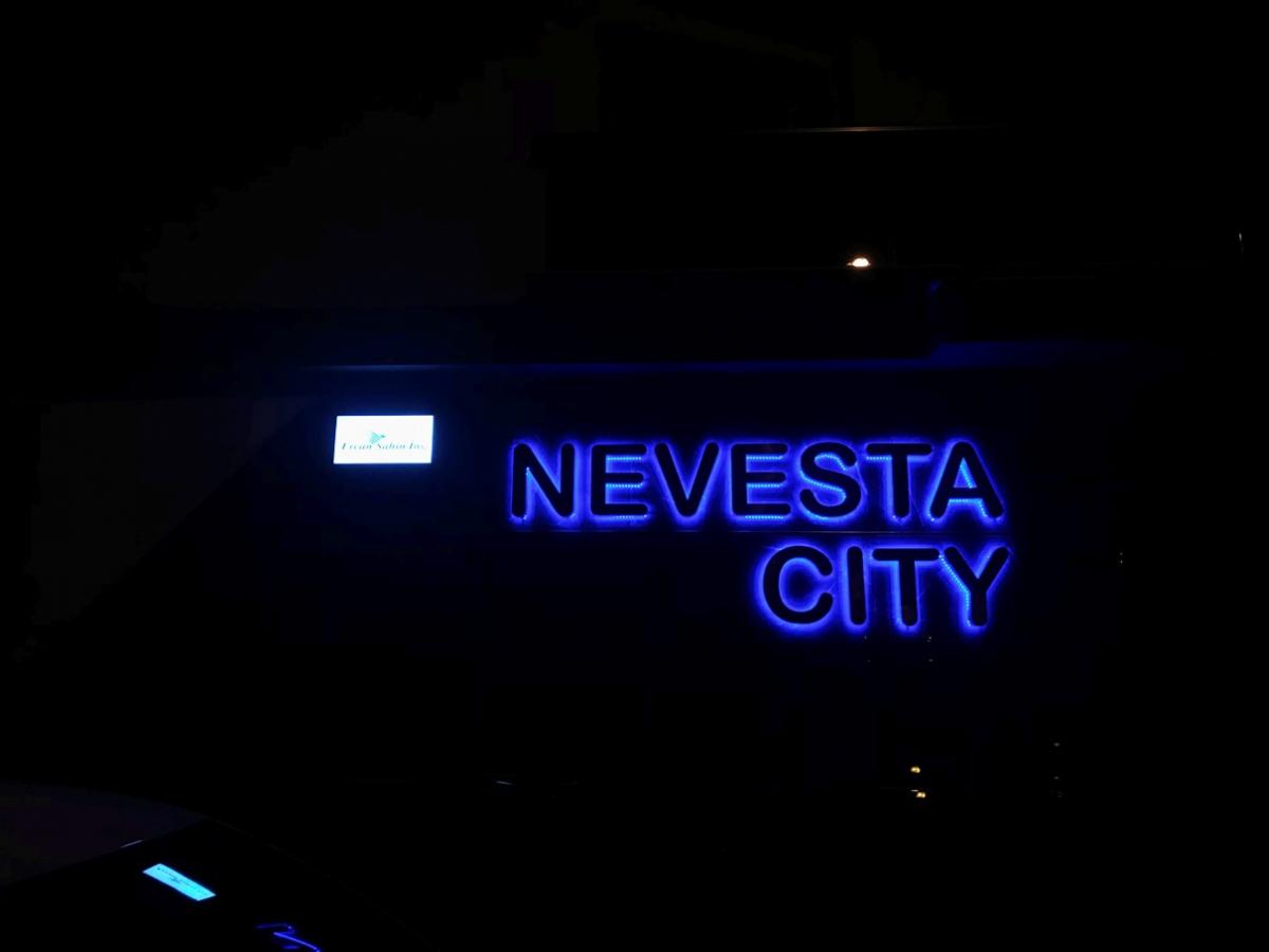 NEVESTA CITY Krom Kutu Harf-MAVISEHIR-KUTU-HARF